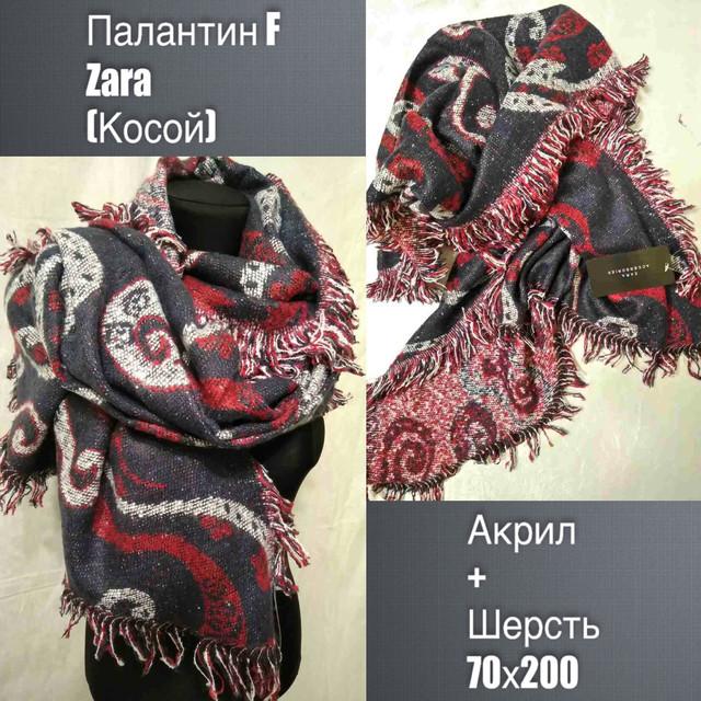 Палантин F брендовый Зара косой, шесть+акрил, 70х200см