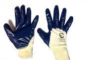 Перчатки №10,№9,№8 нитрил