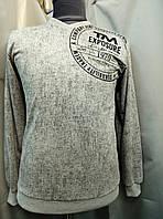 Пуловер тонкий с изображением печати