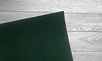 Фетр 1мм, 20*25см, середня жорсткість - темний зелений колір