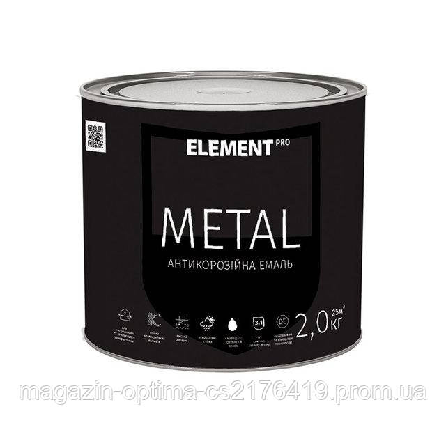 "Антикоррозийная краска METAL ""ELEMENT PRO"" 0.7 кг зеленая"