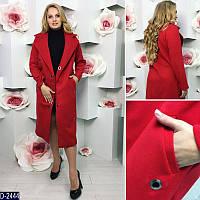 Модный батальный кашемировый кардиган с люверсами красного цвета . Арт-14351