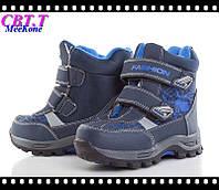 Термо ботинки для мальчиков оптом. C393-1 (8пар 27-32