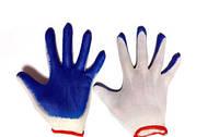 Перчатки стрейч женские синий