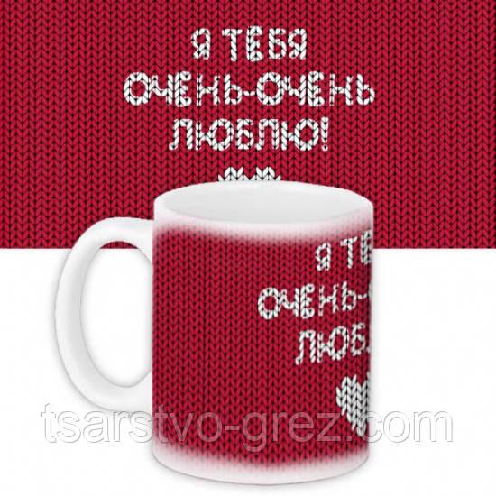 Чашка я тебя очень сильно люблю