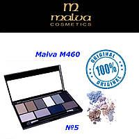 Набор теней для век Malva M460 №5