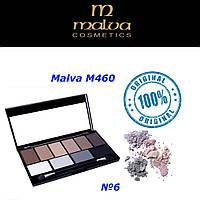 Набор теней для век Malva M460 №6