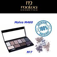 Набор теней для век Malva M460 №7