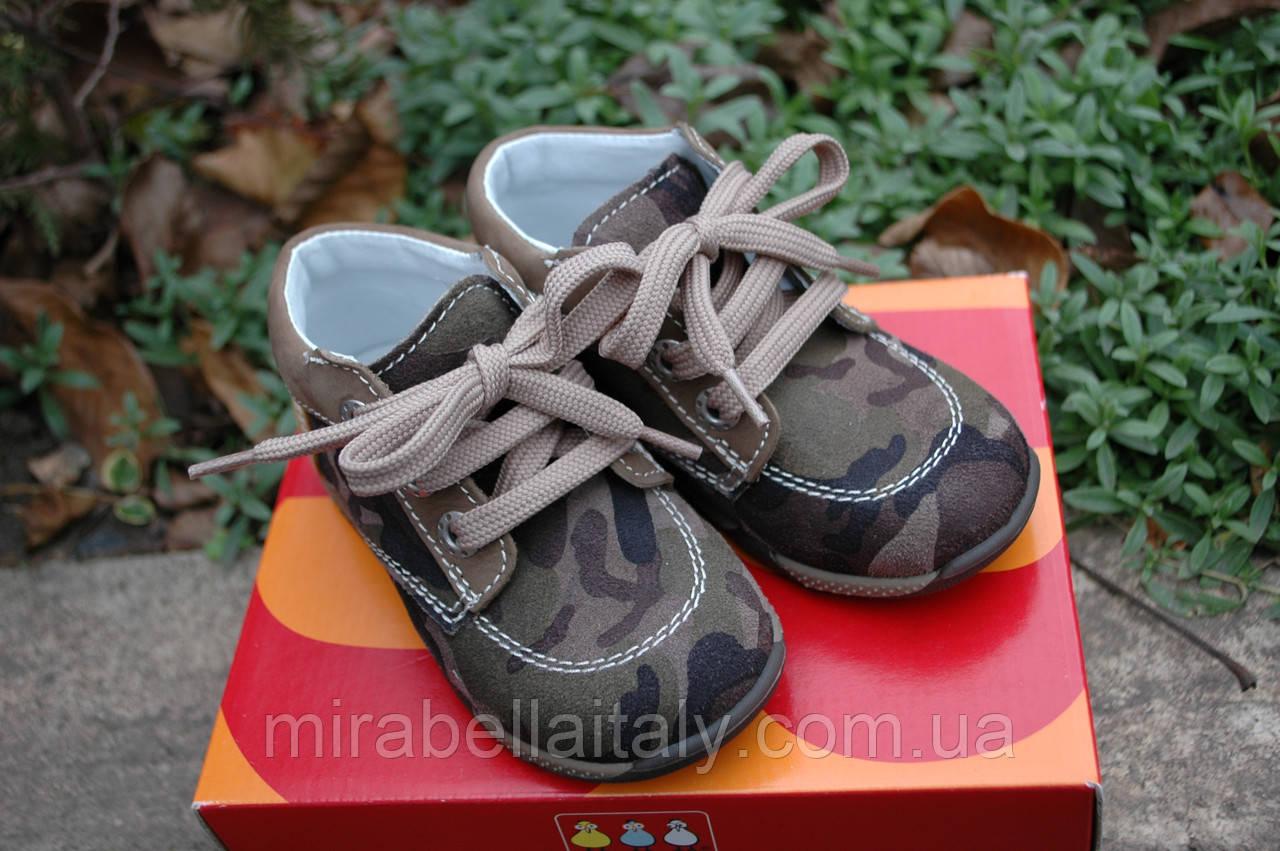 Ботинки Balocchi детские