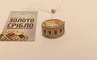 Элегантное золотое кольцо, вес 5.52 грамм, 585 проба. Размер 16.