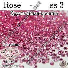 Камни Pixie Rose 100 шт № 3  Master-Beauty