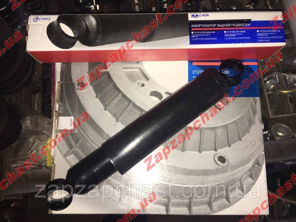 Амортизатор ваз 2101 2102 2103 2104 2105 2106 2107 задний СААЗ