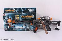 Детский игрушечный автомат Снайпер. Детский автомат.Детское оружие.