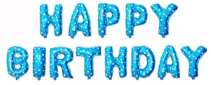 """Шары буквы фольгированные """"Happy Birthday"""" Голубые с звёздами. Размер: 40см."""