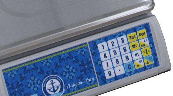 Клавіатура ваги торгові Вагар VP-L 15 кг LCD