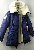 Куртка парка зимняя.  На меху.  Девичья. Темно-синего цвета. Размеры: 140-158.