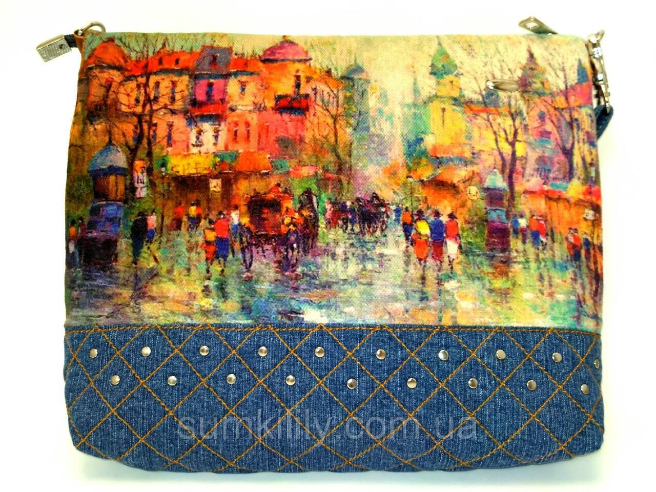 Жіноча стьобаний сумочка Місто пастель