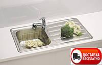 Кухонная мойка Alveus Zoom 30 I сатин 86*50 см