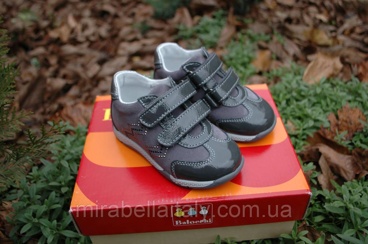 Ботинки Balocchi детские  кожаные