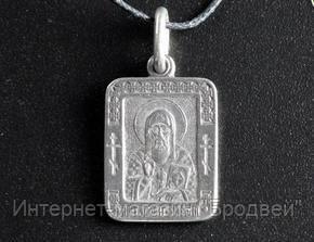 Нательная икона Алексей