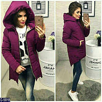 Куртка женская - Лауна