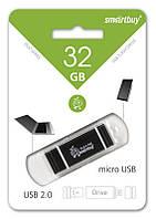 USB-Флешка SmartBuy Drive 32Gb (2.0) Black