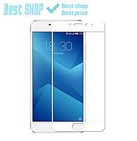 Защитное стекло Full cover Белое для Meizu M3 Note