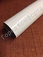 Алюминиевый вал рулонной шторы 25 мм
