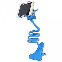 Подставка для телефона с вращающейся 360 синий
