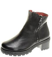 Ботинки женские Remonte D7170-01, фото 1