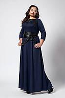Изысканное длинное женское платье с поясом темно-синего цвета