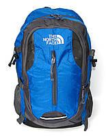 """Качественный туристический рюкзак """"North Face"""""""