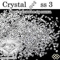 Pixie Crystal Grystal  200 шт № 2  Master-Beauty