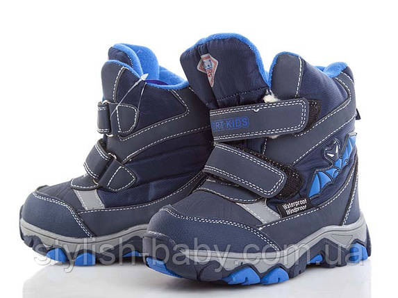 6c44ba497 Детская обувь оптом. Детская зимняя обувь бренда СВТ.Т для мальчиков (рр. с  27 по 32)