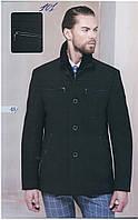 "Короткое мужское пальто ""Pierre Carlos"", Турция"