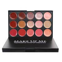 Профессиональная палитра помад для губ 15 цветов Make Up Me №2 реплика