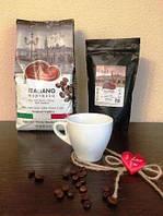Кофе натуральный жареный в зернах Lu've Italiano 250г
