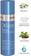 """Сыворотка для волос Estel OTIUM AQUA """"Экспресс-увлажнение"""" 100мл"""