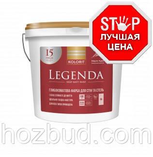 Латексная краска Kolorit Legenda (Колорит Люкс) Interior Luxe) 9 л (База А)
