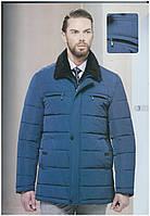"Мужская зимняя куртка ""Pierre Carlos"",Турция"