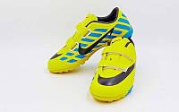 Обувь футбольная сороконожки детская SPORT OB-3411-YB (р-р 30-35)