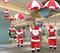 Дед Мороз на парашюте 20 см