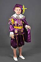 Детский костюм Принц, Король 5, 6, 7, 8, 9, 10, 11 лет. Карнавальный маскарадный