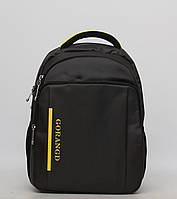 Мужской городской рюкзак Gorangd с отделом для ноутбука