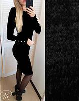 Теплое платье миди с пуговицами. Черное