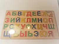 Деревянная досточка  Вкладыши  для  развития  Алфавит русский