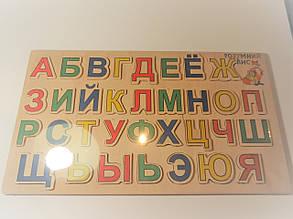"""Деревянная досточка  вкладыши """"Алфавит русский"""""""