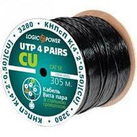 Кабель сетевой UTP 305м cat.5e КНПсП К(4*2*0,50)[CU] сталь. провол. 1*1,4мм LogicPower (3280)