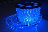 Светодиодный дюралайт 24 led на 1м, бухта 100 м цвет синий