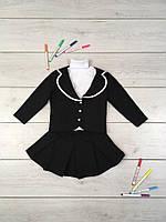 Школьная форма для девочки 979, пиджак и юбка, р.р. 32-38